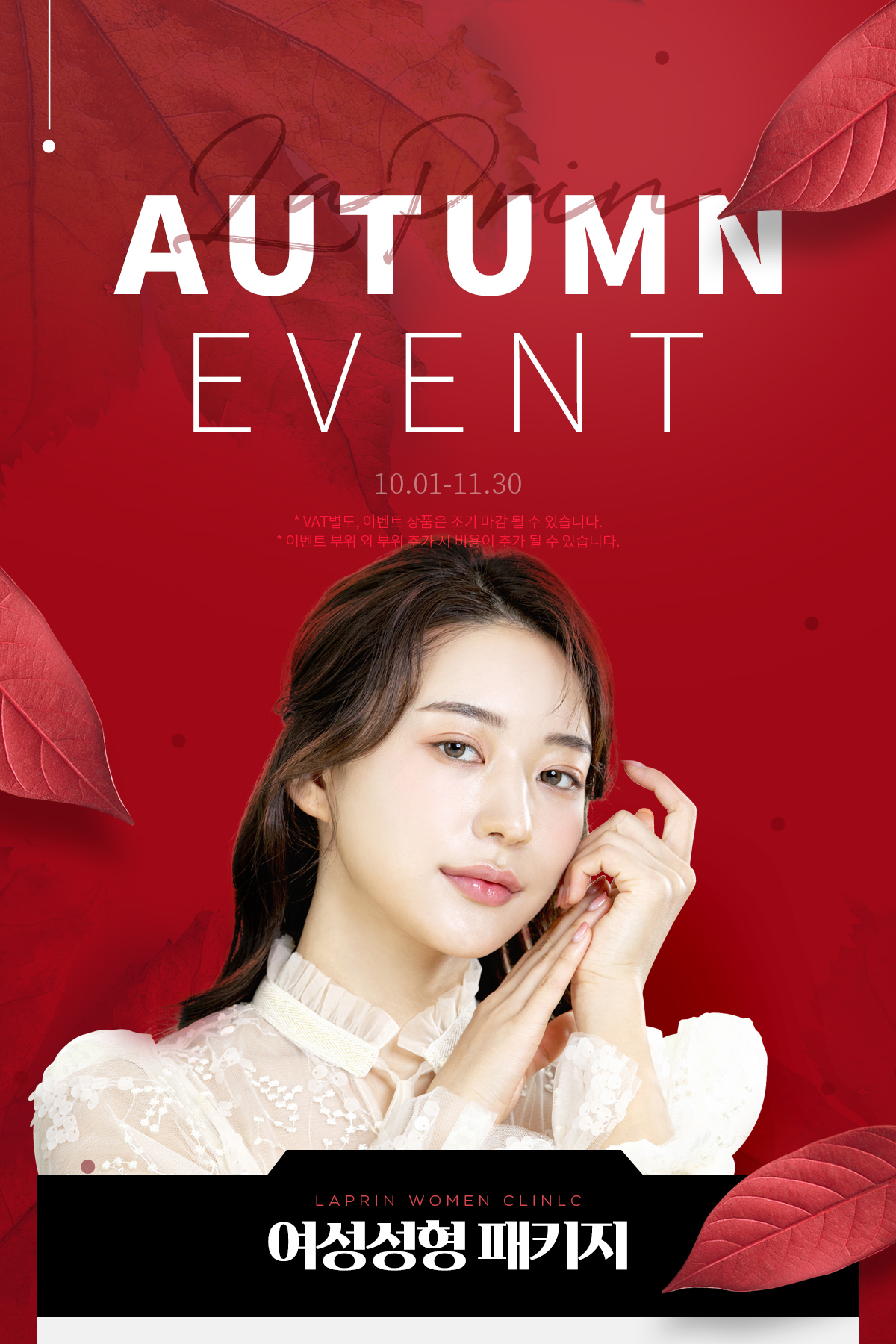 event0_7.jpg